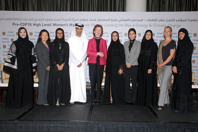 Arab Women Leading the Way in Energy and Climate Change