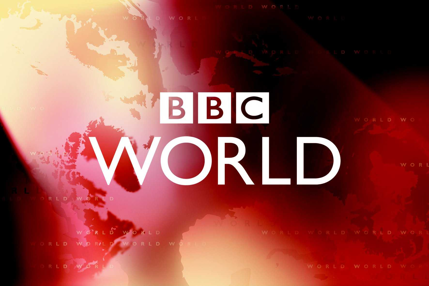 BBC World Service | Mary Robinson Comments on the IEA Report